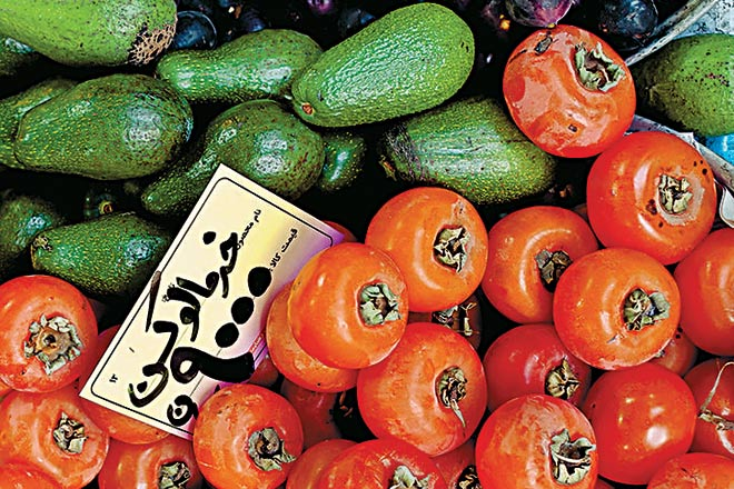 The markets of Tehran have gorgeous produce